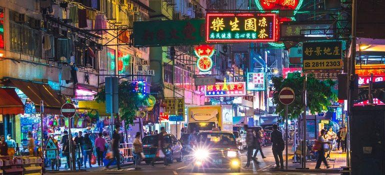 Hong Kong street at night.